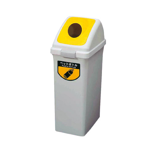 【まとめ買い10個セット品】 リサイクルトラッシュ 70リットル ペットボトル 【メーカー直送/代金引換決済不可】【店舗什器 パネル ディスプレー 棚 店舗備品】【ECJ】