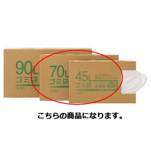 【まとめ買い10個セット品】 乳白半透明ゴミ袋 ボックス入り 70リットル 100枚【店舗什器 小物 ディスプレー ギフト ラッピング 包装紙 袋 消耗品 店舗備品】【ECJ】