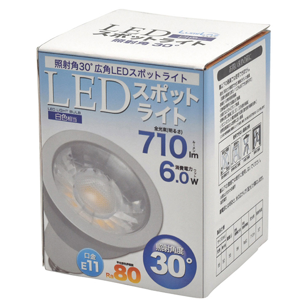 【まとめ買い10個セット品】 LED電球(ハロゲンランプ60W形相当) 広角 白色【照明 インテリア 店舗内装 店舗改装 おしゃれな センス】【ECJ】