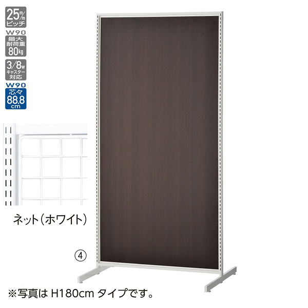 SF90中央両面ネットタイプ ホワイト H150cm 【ECJ】
