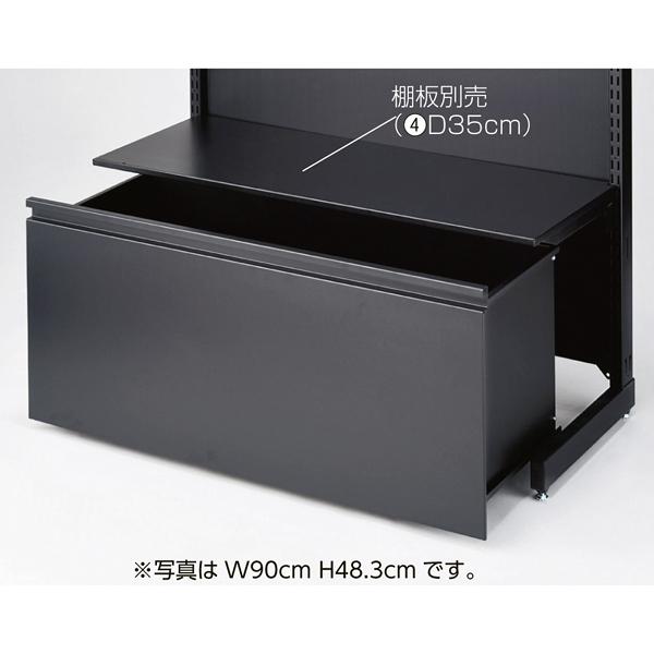 BR用ストッカーセット W60cm ブラック H30.8cm 【ECJ】