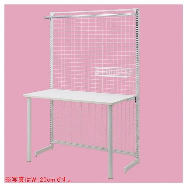 BRラッピングテーブルW90cm 【ECJ】