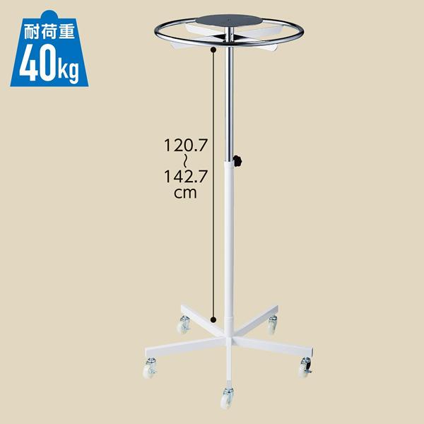 ラウンドハンガー白 直径60cm 直径19mm 【ECJ】