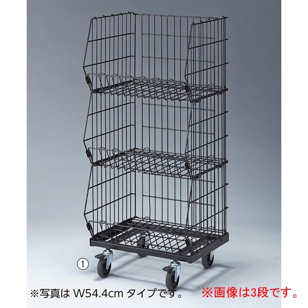 高機能型ジャンブルバスケット 黒4段W38.4 D46.3×H156 キャスター7.5cm 【ECJ】