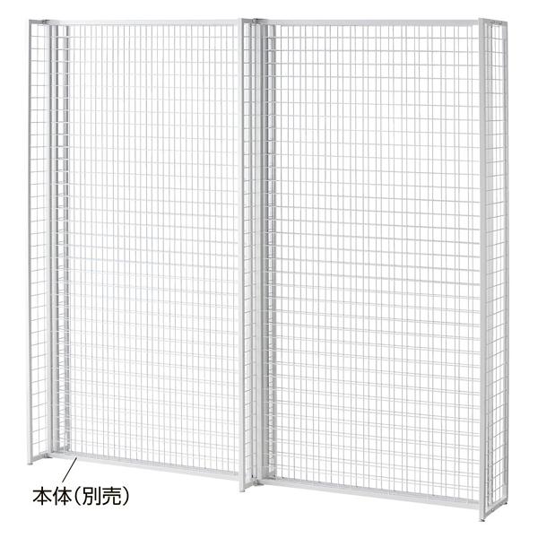 スリムネットパネル ダブル ホワイト連結H180 【ECJ】