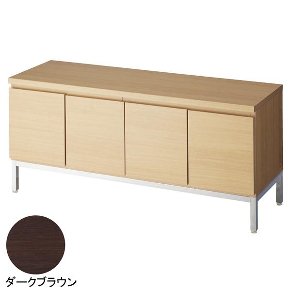 木製収納ボックスロー/スチール脚 ダークブラウン W120cm H53.5cm 【ECJ】