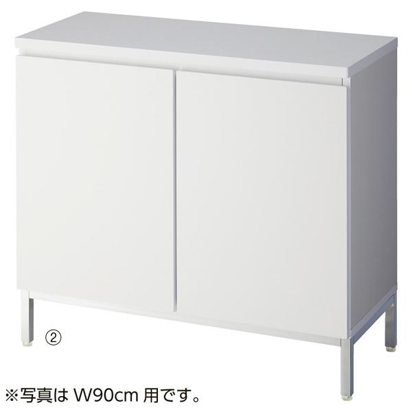 木製収納BOX ハイ/スチール脚 ホワイト W120cm 【ECJ】