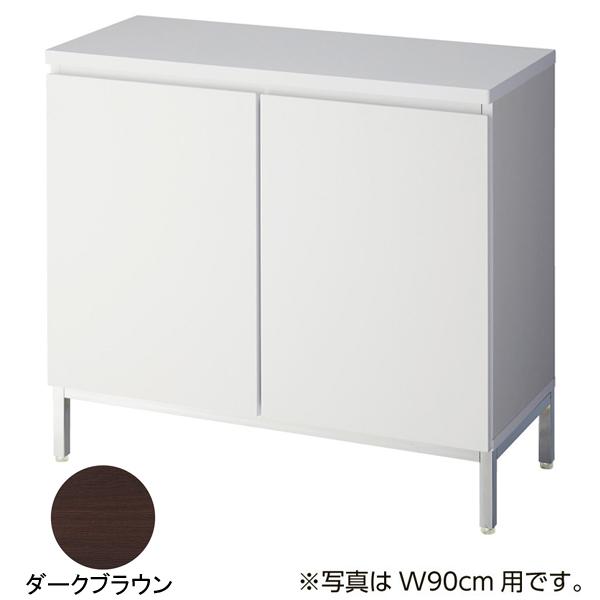 木製収納BOX ハイ/スチール脚 ダークブラウン W120cm 【ECJ】