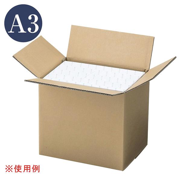 重梱包用ダンボール45×35×30cm30枚 【ECJ】