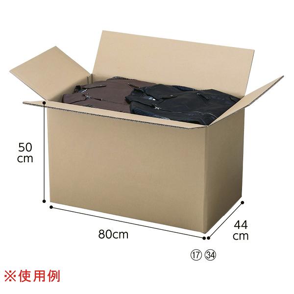 重梱包用ダンボール80×44×50cm30枚 【ECJ】