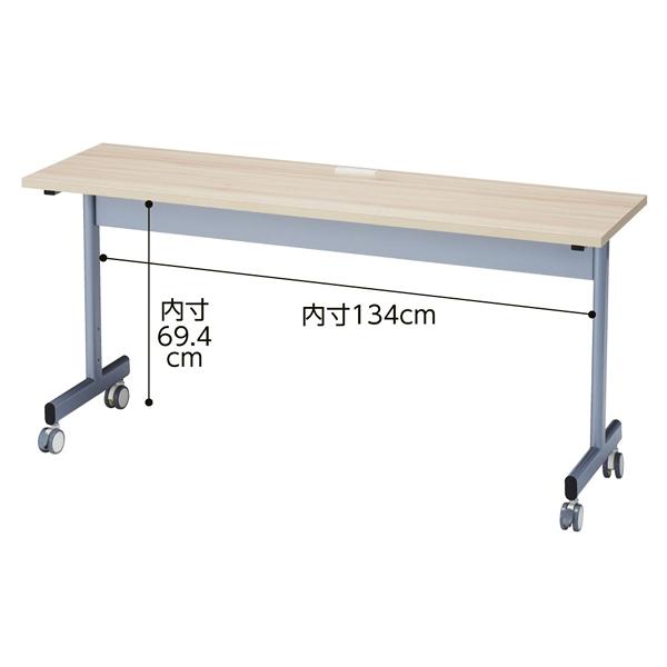 コンセント付きテーブルW150cmナチュラル 【ECJ】