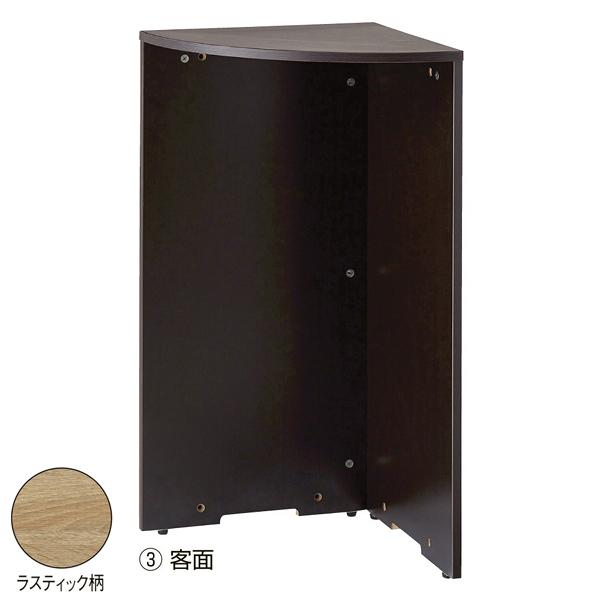 木製スリムカウンター用コーナー台 ラスティック 【ECJ】