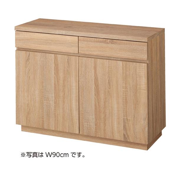 木製収納ボックス W120cm 抽斗+扉ラス ティック 台輪タイプ 【ECJ】