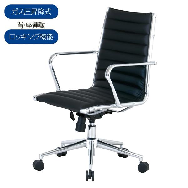 オフィスチェア ローバック 1台 ブラック 【ECJ】