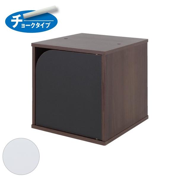 ユニットラック黒板扉タイプ1台 【ECJ】