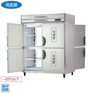 【業務用】福島工業 フクシマ パススルー冷凍庫 幅1490mm 奥行840mm タイプ PRD-154FMD7