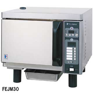【業務用】フジマック 業務用ジェットミニ FEJM30 W570×D625×H525 【 メーカー直送/後払い決済不可 】