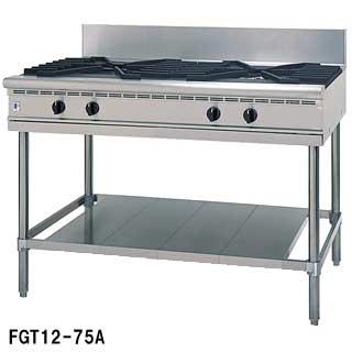 【業務用】フジマック 業務用ガステーブル[内管式] 応用タイプ FGTN099020 W900×D900×H850 【 メーカー直送/後払い決済不可 】