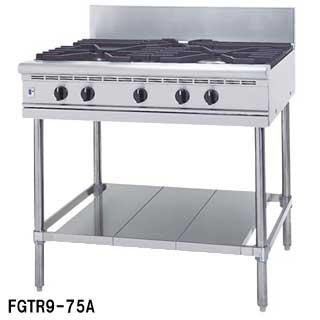 【業務用】フジマック 業務用ガステーブル[内管式] 標準タイプ FGTR9-75A W900×D750×H850 【 メーカー直送/後払い決済不可 】 【 送料無料 】