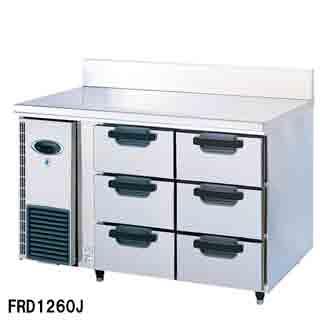【業務用】フジマック 業務用ドロワーコールドテーブル FRD1260J W1200×D600×H850 【 メーカー直送/代引不可 】 【 送料無料 】