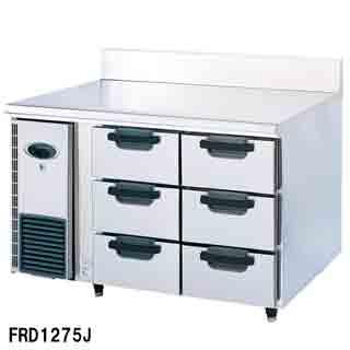 【業務用】フジマック 業務用ドロワーコールドテーブル FRD1275J W1200×D750×H850 【 メーカー直送/代引不可 】 【 送料無料 】
