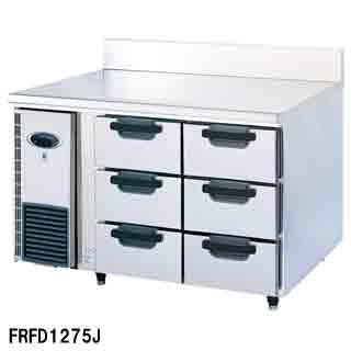 【業務用】フジマック 業務用冷凍ドロワーコールドテーブル FRFD1275J W1200×D750×H850 【 メーカー直送/後払い決済不可 】