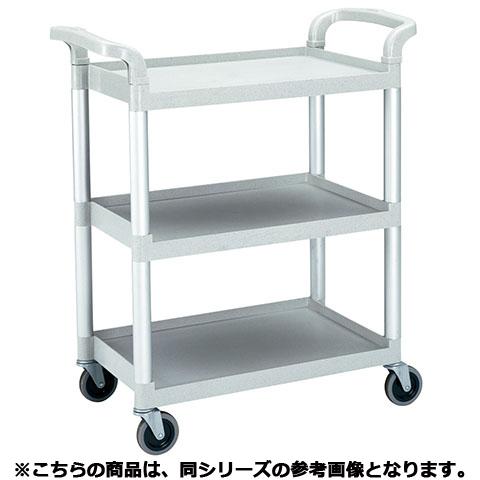 フジマック サービスカート BC340KD 【 メーカー直送/代引不可 】【ECJ】