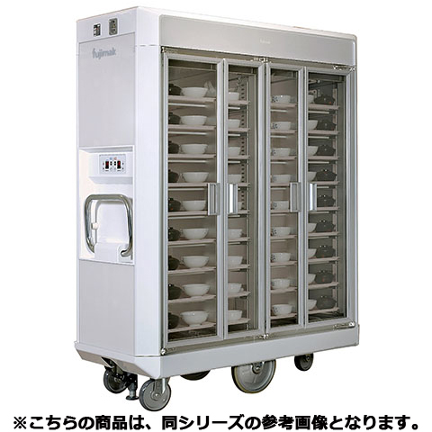フジマック 冷温蔵配膳車 FCRWDN36RN 【 メーカー直送/代引不可 】【ECJ】