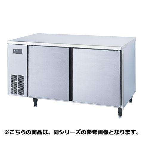 フジマック 恒温高湿コールドテーブル FCST1275KP 【 メーカー直送/代引不可 】【ECJ】