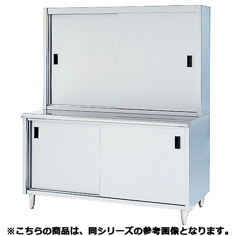 フジマック 台付戸棚(コロナシリーズ) FCTS10753 【 メーカー直送/代引不可 】【ECJ】