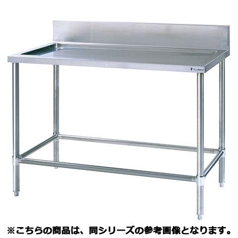 フジマック 水切台(Bシリーズ) FDTB1260S 【 メーカー直送/代引不可 】【ECJ】