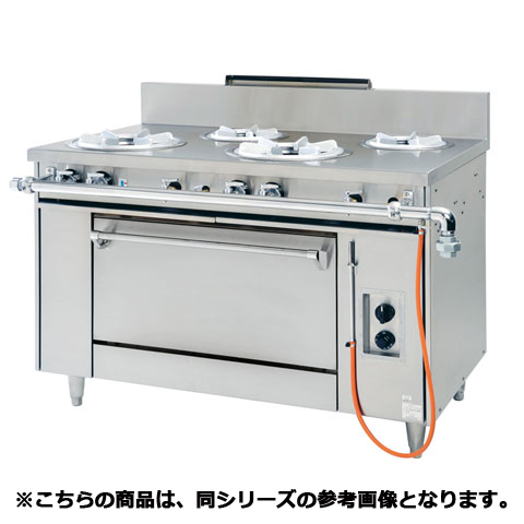 フジマック ガスレンジ(外管式) FGRSS097520 【 メーカー直送/代引不可 】【ECJ】