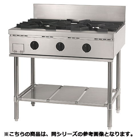 フジマック ガステーブル(立消え安全装置付) FGT096021SE 【 メーカー直送/代引不可 】【ECJ】