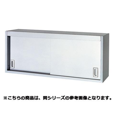 フジマック 吊戸棚(スタンダードシリーズ) FHC1235 【 メーカー直送/代引不可 】【厨房館】