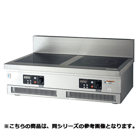 フジマック IHコンロ FIC156009F 【 メーカー直送/代引不可 】【ECJ】