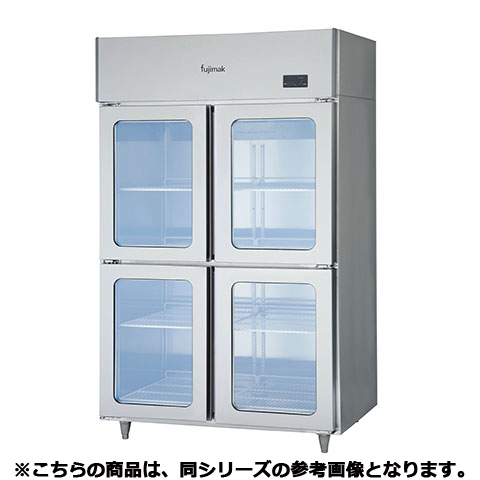 フジマック 冷蔵庫(ガラス扉タイプ) FR1265SKi 【 メーカー直送/ 】【ECJ】