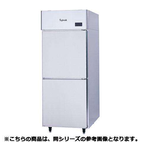 フジマック 冷蔵庫(両面式) FR1286WK 【 メーカー直送/代引不可 】【ECJ】