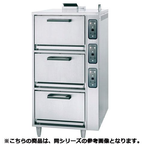 大人気 フジマック ガス自動炊飯器(多機能タイプ) FRC14D(架台付) LPG(プロパンガス) FRC14D(架台付)【 メーカー直送/ フジマック】】【ECJ】【ECJ】, 夕張郡:af765313 --- agrohub.redlab.site