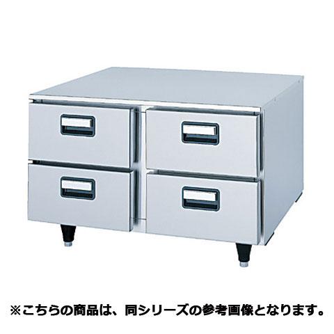 フジマック コールドベース(冷凍機別設置タイプ) FRDB46RAL 【 メーカー直送/代引不可 】【ECJ】