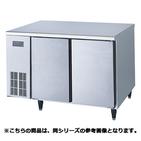 フジマック 冷凍コールドテーブル FRFT1260K 【 メーカー直送/代引不可 】【ECJ】