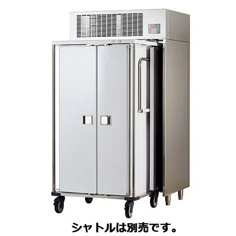 フジマック 再加熱カート FRHS95(ステーション) 【 メーカー直送/代引不可 】【ECJ】