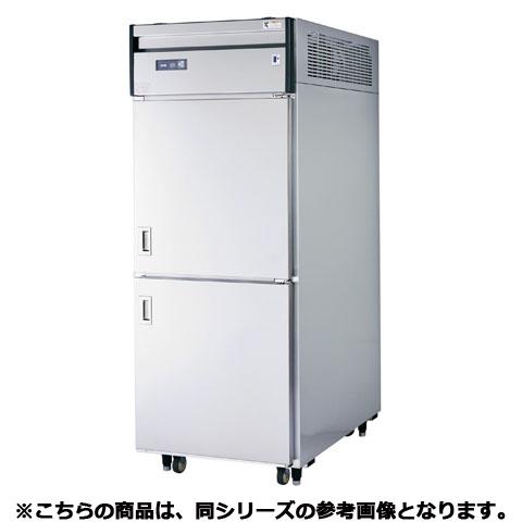 フジマック リターダー FRRD401W 【 メーカー直送/代引不可 】【ECJ】