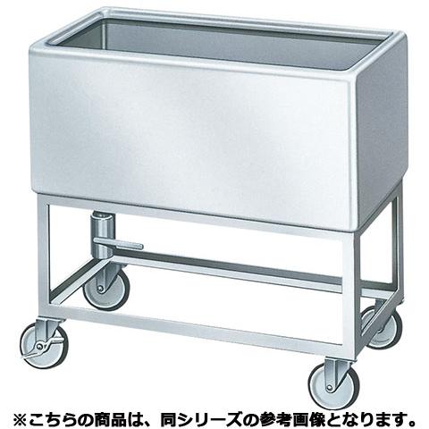 フジマック モービルシンク(スタンダードシリーズ) FS7560C 【 メーカー直送/代引不可 】【ECJ】