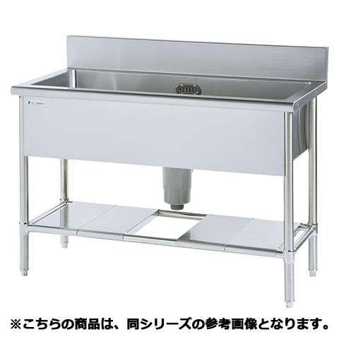 フジマック 一槽シンク(スタンダードシリーズ) FS7575 【 メーカー直送/代引不可 】【ECJ】