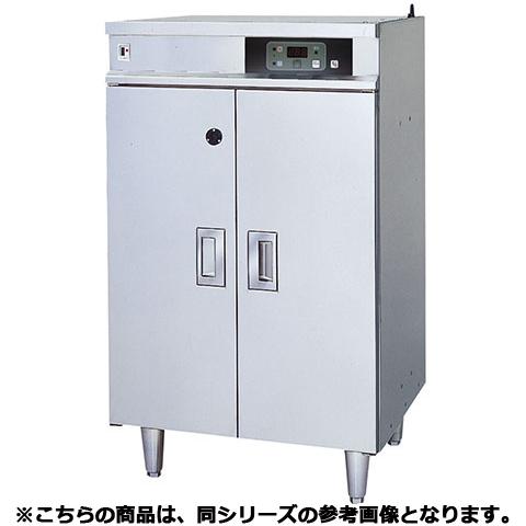 フジマック 殺菌庫 FSC6025B 【 メーカー直送/代引不可 】【厨房館】