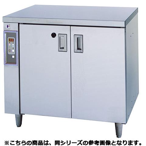 フジマック 殺菌庫(テーブルタイプ) FSCDT7560B 【 メーカー直送/代引不可 】【ECJ】
