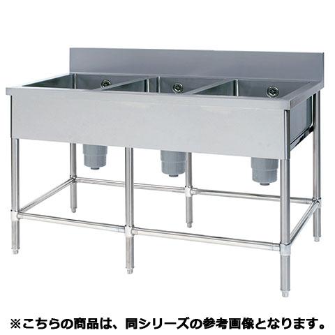 フジマック 三槽シンク(Bシリーズ) FSTB1260 【 メーカー直送/代引不可 】【ECJ】