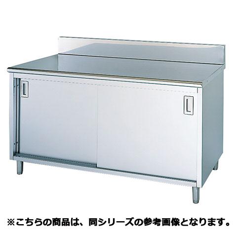 フジマック 台下戸棚(スタンダードシリーズ) FTCA1890 【 メーカー直送/代引不可 】【ECJ】