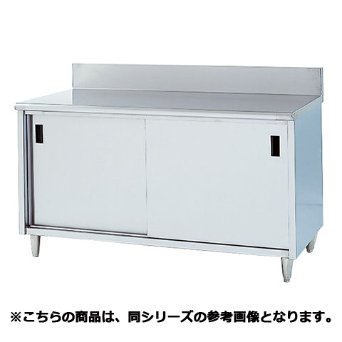 フジマック 台下戸棚(コロナシリーズ) FTCS1875 【 メーカー直送/代引不可 】【ECJ】