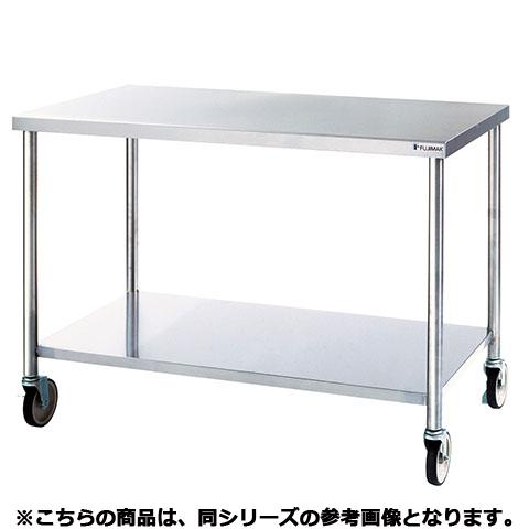 フジマック 移動台(Bシリーズ) FTPB7560CFS 【 メーカー直送/代引不可 】【ECJ】